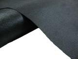 Prima-květináče netkaná textilie, mulčovací textilie, textilie proti prorůstání plevele, netkaná textilie černá, netkaná textilie role, mulčovací folie samozavlažovací plastové venkovní závěsné